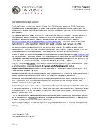 do csu need letter recommendation letter to the applicant 2016 california state university east bay