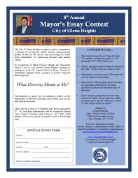 or s essay contest city of glenn heights  or s essay contest flyer