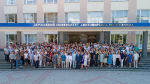 جامعة جيتومير الحكومية التكنولوجية - التعليم العالي في أوروبا