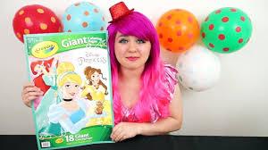 Disney Princess Giant Coloring Pages Disney Princess Giant