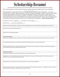 scholarship templates scholarship resume template 15 college uxhandy com