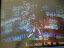 Digimon World Dawn Digivolution Chart Digimon World Dusk Dawn How To Get Lucemon Dna Digivolve