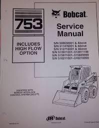 bobcat 753 hydraulic parts diagram bobcat 753 hydraulic control Bobcat Hydraulic Steering Diagram bobcat 753h 753 h service manual book skid steer loader 6900090 bobcat 753 hydraulic parts diagram Bobcat 753 Hydraulic Leak