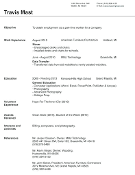Personal Interest Resume Personal Interests On Resume