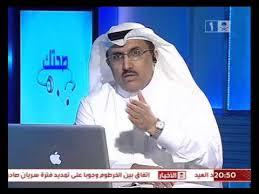 مونتريال - سعودي يحاضر في المؤتمر العالمي لجراحات السمنة