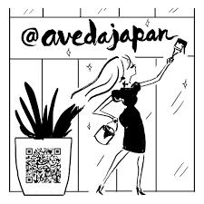 Aveda Japanさんのインスタグラム写真 Aveda Japaninstagram
