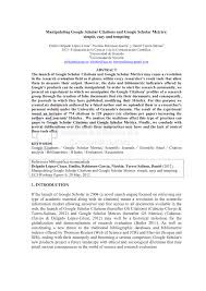 Pdf Manipulating Google Scholar Citations And Google Scholar