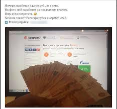 Российские биржи опционов