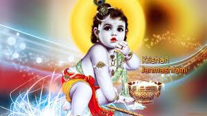 Lord Krishna Janmashtami Wallpapers Freshwallpapers