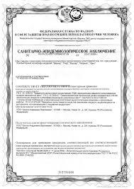 Отбор домашнего персонала Сертификаты диплом