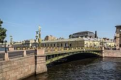 Пантелеймоновский мост Википедия Пантелеймоновский мост
