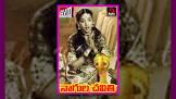 Showkar Janaki Nagula Chaviti Movie