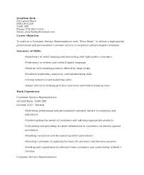 Banking Resume Examples Investment Banking Resume Example Business ...
