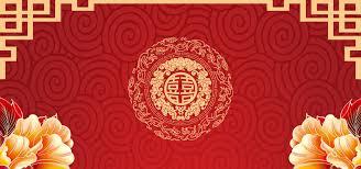 chinese wedding flora background wedding chinese simple background image