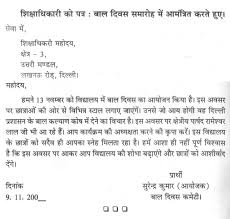 essay on importance of teacher in hindi humanising language teaching magazine for teachers and teacher