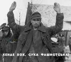 Полицейские Константиновки, входящие в состав ООС, задержали двоих экс-наемников РФ - Цензор.НЕТ 3579