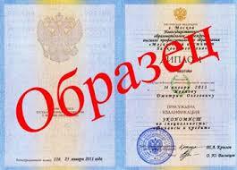 Московский Институт Банковского Дела Лицензия аккредитация диплом Лицензия аккредитация диплом