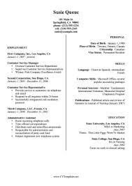 Two Column CV (A4)