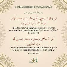 islam ve ihsan - Kurban keserken okunacak dualar:...