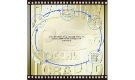 Дипломная работа посвящена разработке контрольной работы на by on  more presentations by