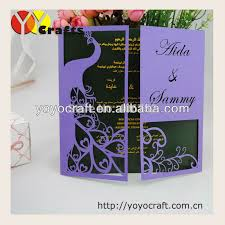 compare prices on animated invitation cards online shopping buy Online Animated Wedding Invitation Cards animated wedding invitation cards, peacock individual invitation cards(china (mainland)) online animated wedding invitation cards free