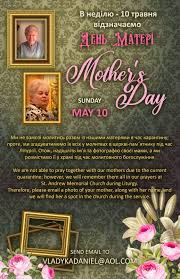 Let's Honor Our Mothers on Mother's Day | Ukrainian Orthodox Church of the  USA