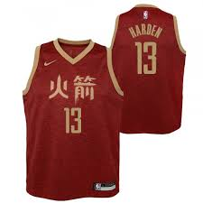 Jersey James Harden Jersey City City James Harden affcacfcdcee|Madden 15 Super Bowl XLIX Prediction
