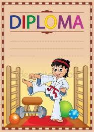 Стоковые векторные изображения diploma karate depositphotos® Диплом состав изображений 9 Стоковый Вектор