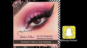 shaheer khan s take on eye makeup beauty hooked