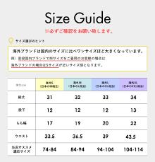 Calvin Klein Size Chart Mens Calvin Klein Underwear Mens Size Guide