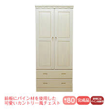 country white closet chests width 80 cm teen clothes wardrobe storage wardrobe clothes hanging completed country closet clothing storage clothes wardrobe