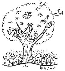 Parable Coloring Pages Mustard Seed Tree Clip Art Parable Of The