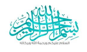 الفلاشة العربية لى galaxy s6