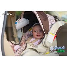 cool infant car seats