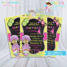 Spa Party Invitation Invites African American Little Girl