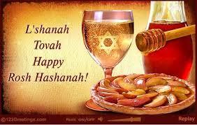 rosh hashanah greeting card rosh hashanah cards free rosh hashanah ecards greeting cards 123