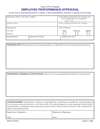 template appraisal form printable flyer templates word auto it