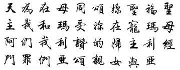 The nato phonetic alphabet is instead a spelling in fact, this topic is meant to untwist the answers of codycross y in the phonetic alphabet.accordingly, we provide you with all hints and. Mandarin Vs Cantonese Which Chinese Language Should I Learn Brainscape Academy
