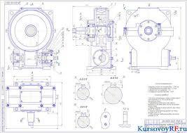 Курсовое проектирование привода лебедки с чертежами Чертеж компоновочный редуктора червячного Чертеж сборочный редуктора червячного