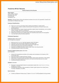 lance resume sap appeal  lance resume a84fcf38c79e431e99896eb06484ce76 jpg