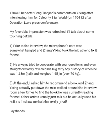 yi̇xi̇ng hashtag on twitter trans 170414 reporter peng tianjiao s comments on yixing after interviewing him for celebrity star world lay yixing pic twitter com yzar5fkhlm