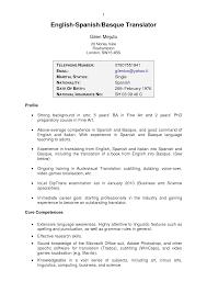 Job Description Of A Barista For Resume Amazing Barista Resume Job Description Contemporary Example 37