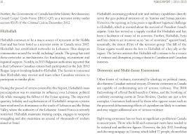 essay about education in britain karachi