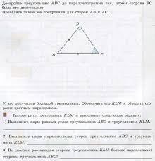 Банк заданий по математике класс Многоугольники и многогранники  7