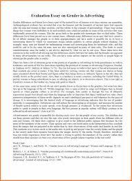critical evaluation essay example review essays restaurant sample