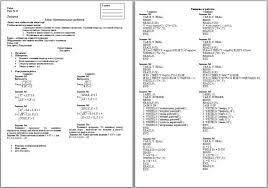 работа по программированию pascal Контрольная работа по программированию pascal