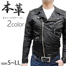 cow leather wrinkles processing double ray sanders 6 200 leather jean wear cow leather jackets riders