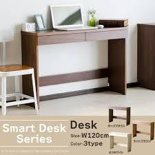 desk width 110 cm for more information here