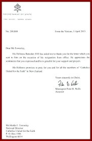 Immediate Resignation Letter For Personal Reasons Experience Gallery ...