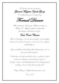 Invitation Dress Wording Unique Formal Ate Fresh Agreement